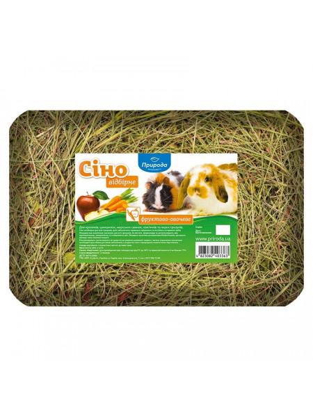 Сено для грызунов Природа «Фруктово-овощное» 200 г