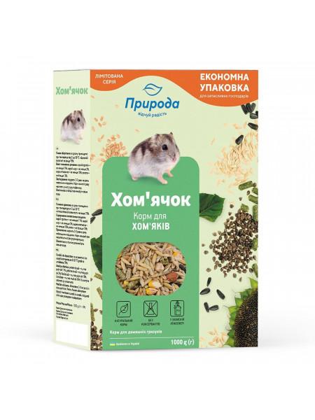 Корм для хомяков Природа «Хомячок» 1 кг