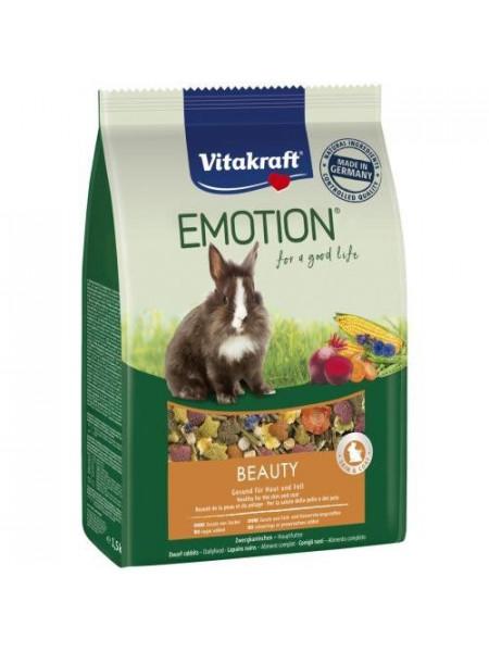 Корм для кроликов Vitakraft «Emotion Beauty Selection» 1,5 кг (для кожи и шерсти)