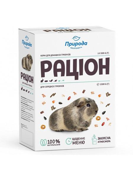 Корм для средних грызунов Природа «Рацион» 1,5 кг
