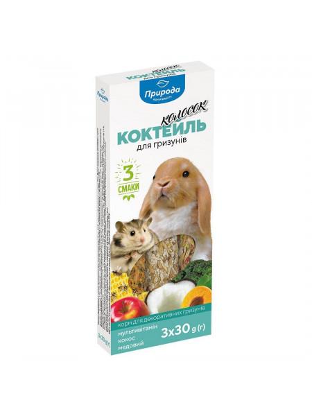Лакомство для грызунов Природа Коктейль «Колосок» 90 г / 3 шт. (мультивитамин, кокос, мёд)