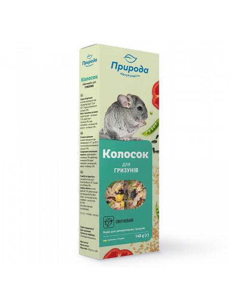 Лакомство для грызунов Природа «Колосок» 140 г / 2 шт. (овощи)