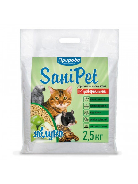 Гигиенический наполнитель Природа Sani Pet «Яблоко» 2,5 кг (древесный) - bds