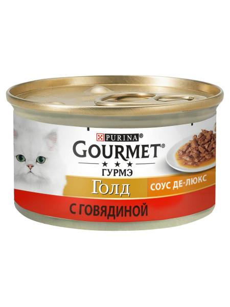 Влажный корм для кошек Gourmet Gold Соус де-люкс 85 г (говядина)