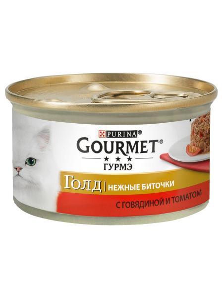 Влажный корм для кошек Gourmet Gold Savoury Cake Beef & Tomatoes 85 г (говядина и томаты)