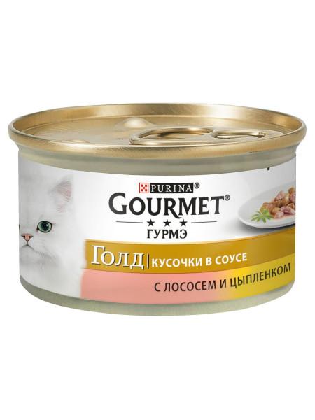 Влажный корм для кошек Gourmet Gold Pieces in Gravy Salmon & Chicken 85 г (лосось и курица)
