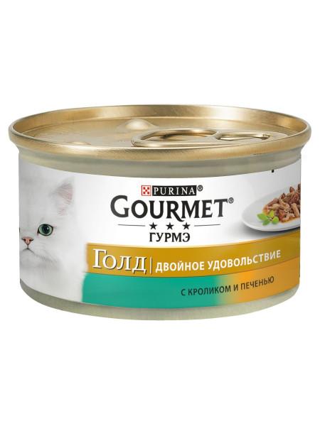 Влажный корм для кошек Gourmet Gold Pate Rabbit & Liver 85 г (кролик и печень)