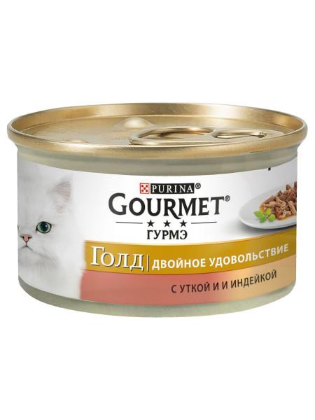 Влажный корм для кошек Gourmet Gold Double Delice Duck & Turkey 85 г (утка и индейка)