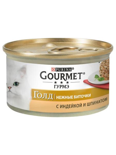 Влажный корм для кошек Gourmet Gold Savoury Cake Turkey & Spinach 85 г (индейка и шпинат)