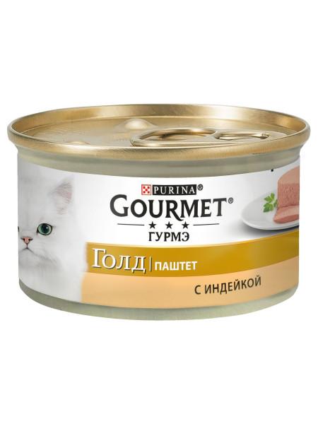 Влажный корм для кошек Gourmet Gold Pate Turkey 85 г (индейка)
