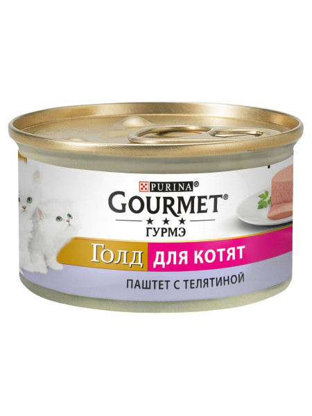 Влажный корм для котят Gourmet Gold Pate Veal 85 г (телятина)