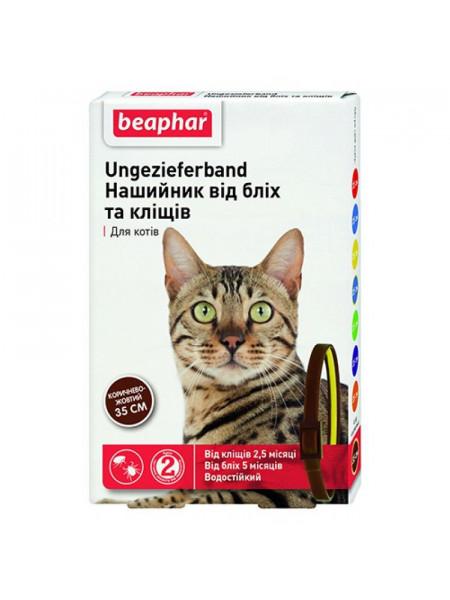 Ошейник для кошек от блох и клещей Beaphar 35см