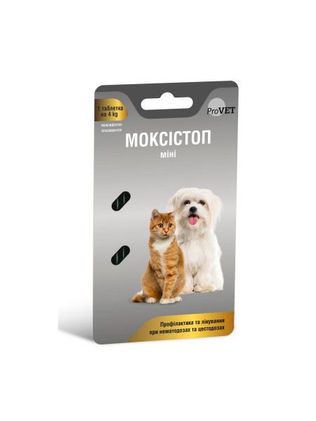 Таблетки для собак и котов ProVET Моксистоп МИНИ 1 таблетка на 4 кг (для лечения и профилактики гельминтозов) 2шт