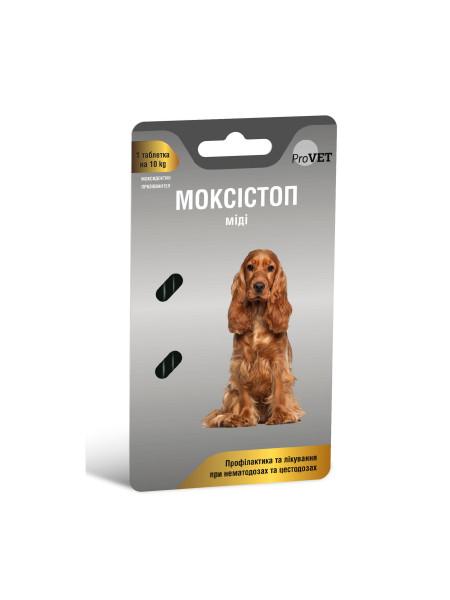 Таблетки для собак ProVET МОКСИСТОП МИДИ 1 таблетка на 10кг (для лечения и профилактики гельминтозов) 2шт