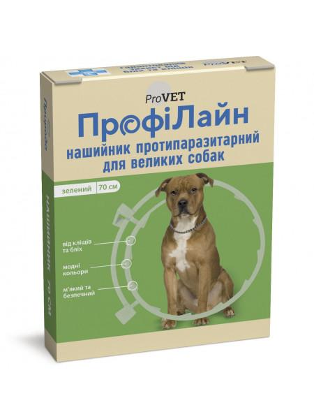 Ошейник для собак ProVET «ПрофиЛайн» 70 см (от внешних паразитов, цвет: зелёный)