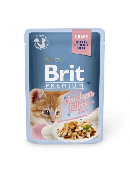 Влажный корм для котят Brit Premium Cat Chicken Fillets for Kitten Gravy pouch 85 г (филе курицы в соусе)