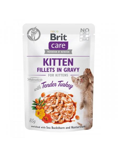 Влажный корм для котят Brit Care Cat pouch 85g (филе индейки в соусе)