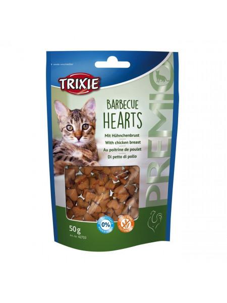 Лакомство для кошек Trixie PREMIO Barbecue Hearts 50 г (курица)