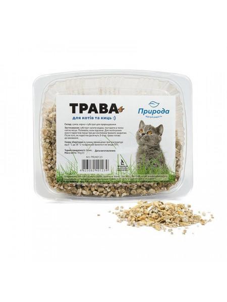 Трава для кошек Природа 70 г