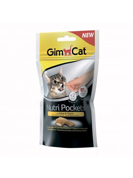 Витаминные лакомства для кошек GimCat Nutri Pockets Сыр+Таурин 60 г (для глаз и сердца)