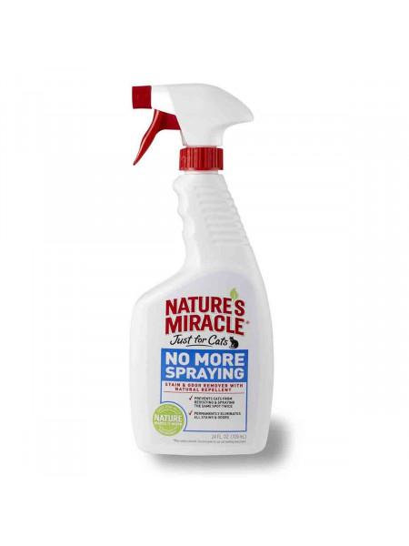Спрей Nature's Miracle «Stain & Odor Remover. No More Spraying» для удаления пятен и запахов от котов, и против повторных меток 709 мл