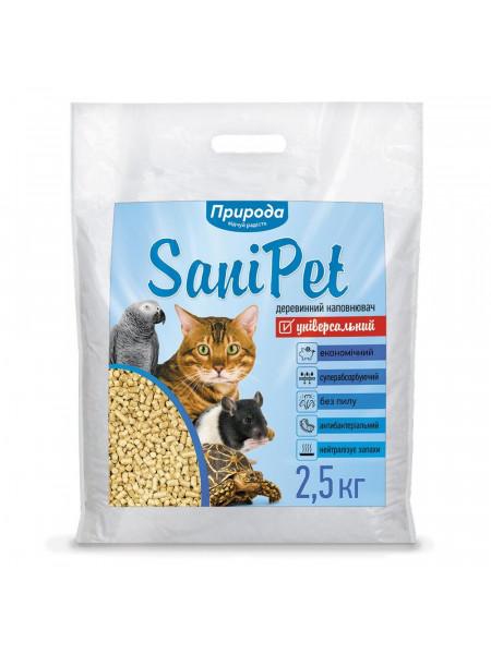 Гигиенический наполнитель Природа Sani Pet «Универсальный» 2,5 кг (древесный) - rds