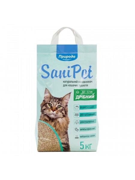 Наполнитель туалета для кошек Природа Sani Pet 5 кг (бентонитовый мелкий)
