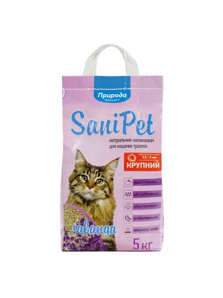 Наполнитель туалета для кошек Природа Sani Pet с лавандой 5 кг (бентонитовый крупный) - PR240780