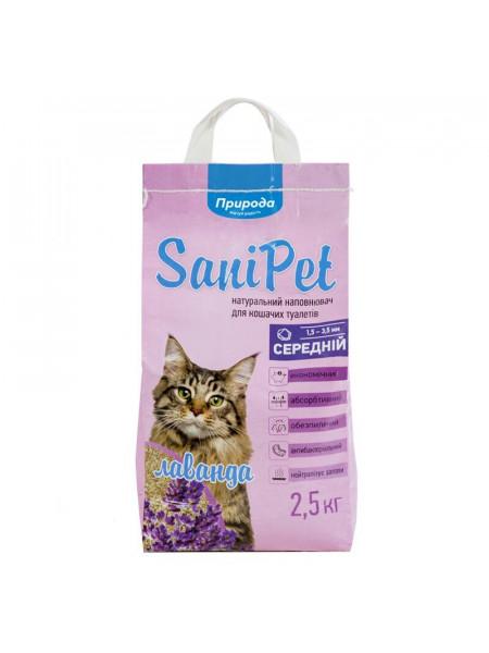 Наполнитель туалета для кошек Природа Sani Pet с лавандой 2,5 кг (бентонитовый средний)
