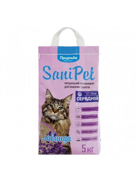 Наполнитель туалета для кошек Природа Sani Pet с лавандой 5 кг (бентонитовый средний)