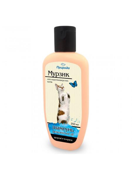 Шампунь для короткошерстных кошек Природа «Мурзик» 250 мл (от внешних паразитов)