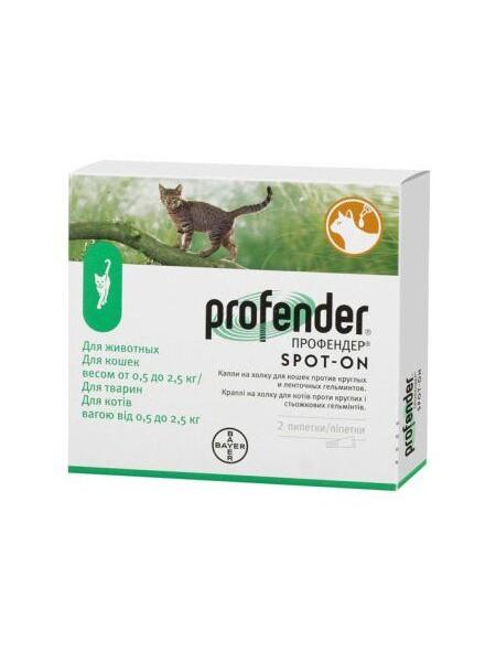 Капли на холку для кошек Bayer «Profender» (Профендер) от 0,5 до 2,5 кг, 2 пипетки (для лечения и профилактики гельминтозов)
