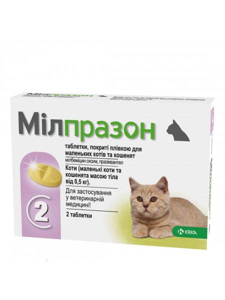 Таблетки для котов и котят «Милпразон» массой тела от 0,5 кг, 2 таблетки (для лечения и профилактики гельминтозов)