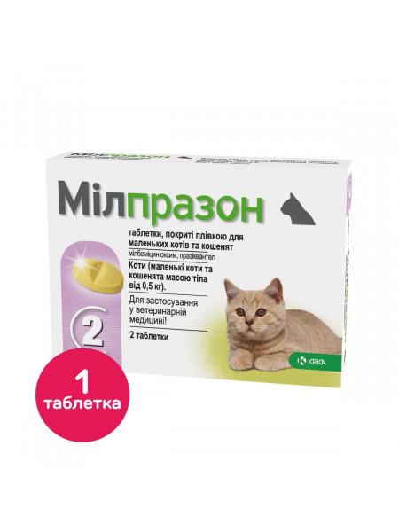 Таблетки для котят KRKA «Милпразон» от 0,5 на 2 кг, 1 таблетка (для лечения и профилактики гельминтозов)