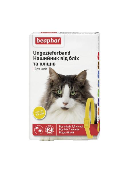 Ошейник для кошек Beaphar 35 см (от внешних паразитов, цвет: жёлтый)