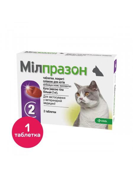 Таблетки для кошек KRKA «Милпразон» от 2 на 8 кг, 1 таблетка (для лечения и профилактики гельминтозов)
