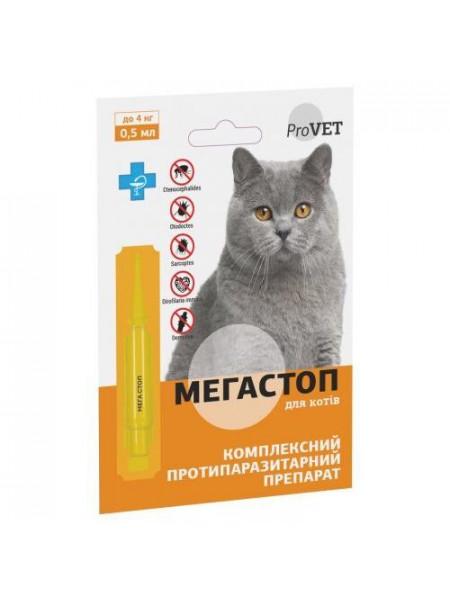 Капли на холку для кошек ProVET «Мега Стоп» до 4 кг, 1 пипетка (от внешних и внутренних паразитов)