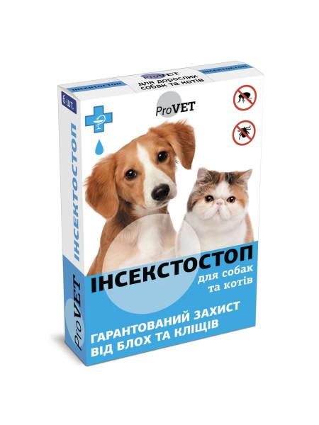 Капли на холку для кошек и собак ProVET «Инсектостоп» от 4 до 10 кг, 6 пипеток (от внешних паразитов) - dgs
