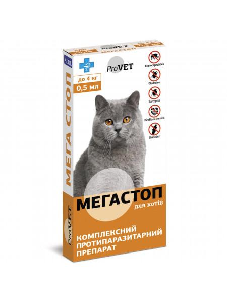 Капли на холку для кошек ProVET «Мега Стоп» до 4 кг, 4 пипетки (от внешних и внутренних паразитов)