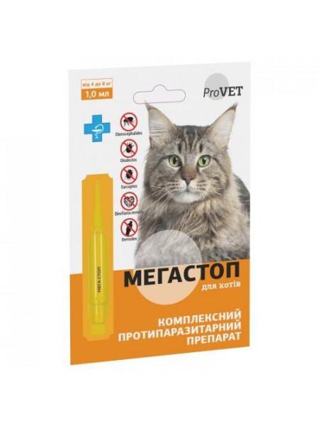 Капли на холку для кошек ProVET «Мега Стоп» от 4 до 8 кг, 1 пипетка (от внешних и внутренних паразитов)