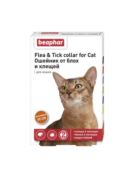 Ошейник для кошек Beaphar 35 см (от внешних паразитов, цвет: оранжевый)