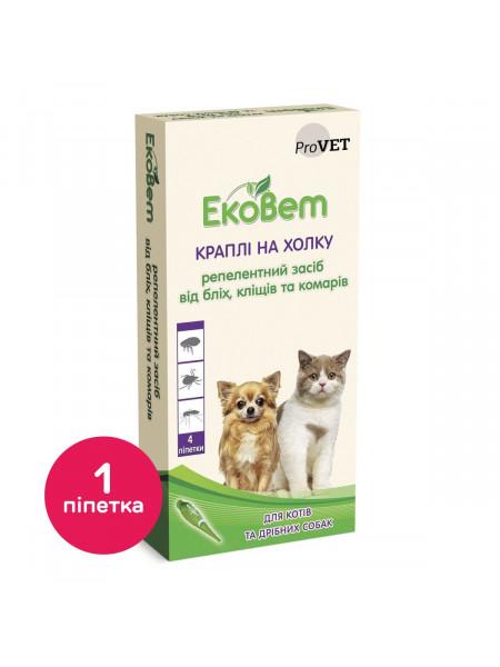 Капли на холку для кошек и собак мелких пород ProVET «ЭкоВет», 1 пипетка (от внешних паразитов)