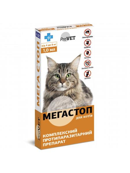 Капли на холку для кошек ProVET «Мега Стоп» от 4 до 8 кг, 4 пипетки (от внешних и внутренних паразитов)