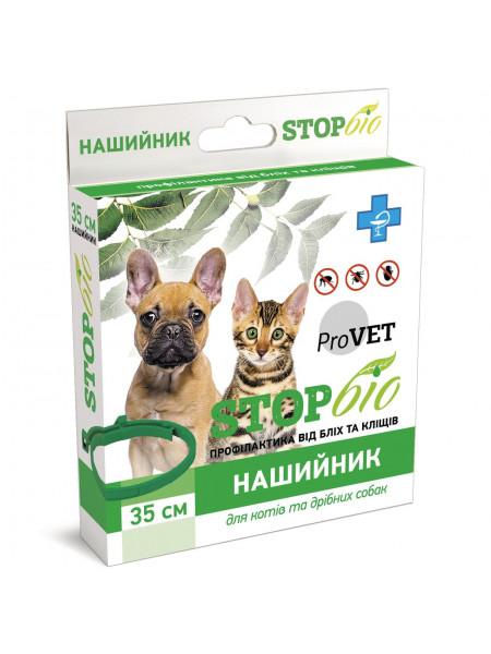 Ошейник для кошек и собак ProVET «STOP-Био» 35 см (от внешних паразитов) - dgs