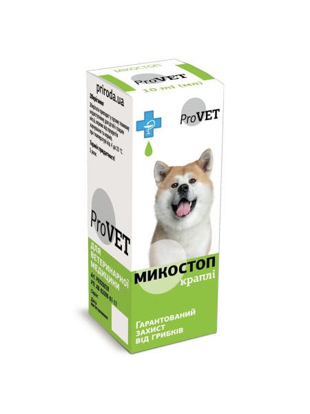Капли для кошек и собак наружного применения ProVET «Микостоп» 10 мл (противогрибковый препарат) - dgs