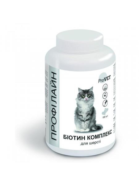Витаминно-Минеральная добавка для котов ProVET Профілайн Биотин комплекс 180 табл, 145 г (для кожи и шерсти)