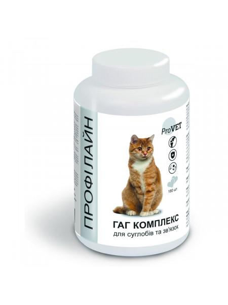Витаминно-Минеральная добавка для котов ProVET Профілайн Гаг комплекс 180 табл, 145 г (для суставов и связок)