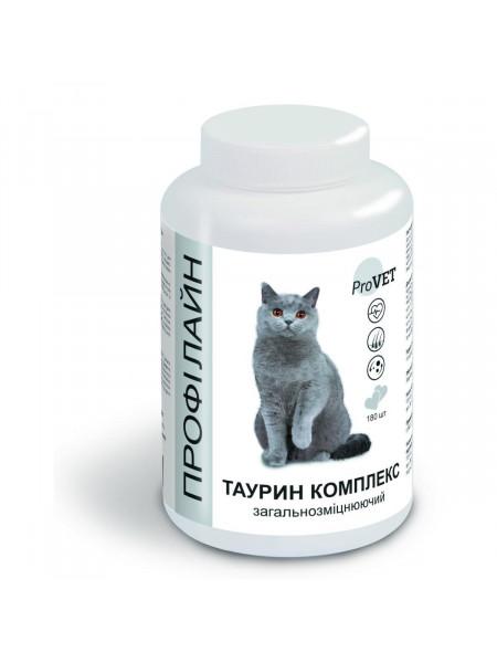 Витаминно-Минеральная добавка для котов ProVET Профілайн таурин комплекс 180 табл, 145 г (общеукрепляющий)