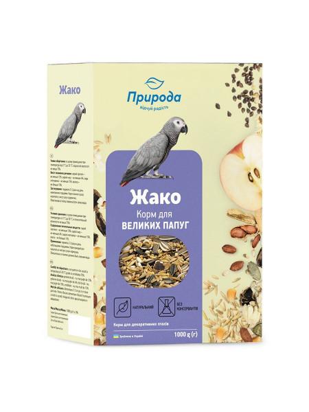 Корм для крупных попугаев Природа «Жако» 1 кг