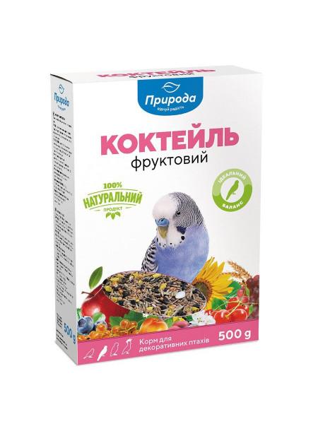 Корм для волнистых попугаев Природа Коктейль «Фруктовый» 500 г